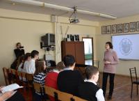 Открытие семинара. Миронова И.А.
