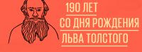 1-21637-1535976112-3929