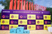 2018_07_28_obninsk_123324_img_7568