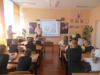 Всероссийский урок ОБЖ - image001