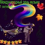 Казаков Ратмир
