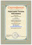 sertifikat_site-610666