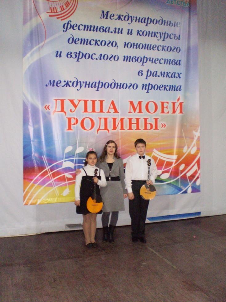 Международные конкурсы детского и юношеского творчества в крыму