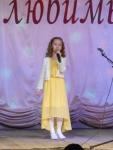 Симанкова Елизавета