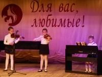 Витт Елена, Подшибякина Дарья, Лисицына Полина