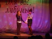 Морсина Дарья и Жарикова Е.Л.