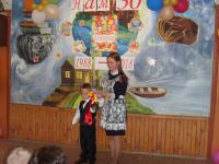 Демушкинская школа