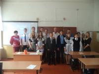 Каргашинская школа