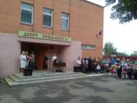 Глядковская школа