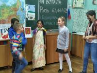 сказ про богатыря русского