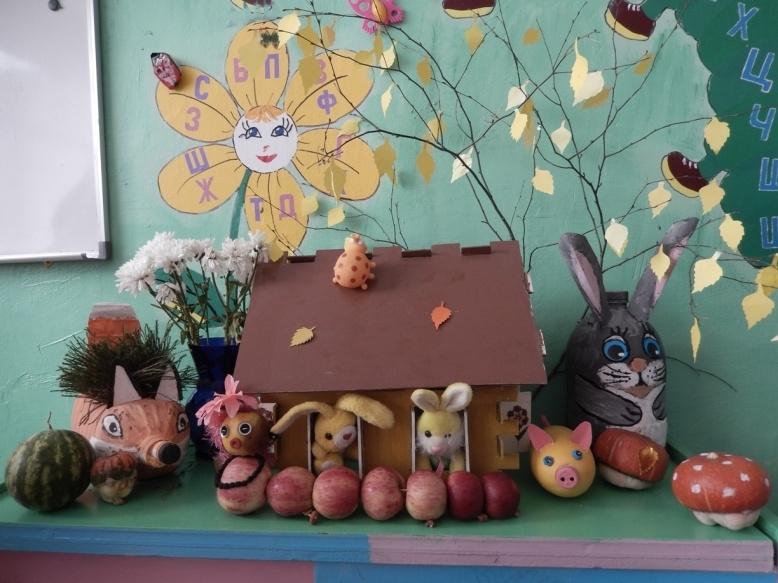 Краски осени поделки в детский сад 58