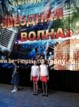 Юшкова Виктория и Ефимова Анна