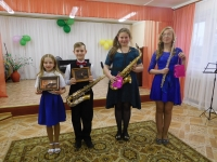 Награждение победителей и призёров межрегиональных, российских и международных конкурсов