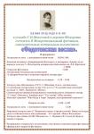 reg-school.ru/tula/yasnogorsk/fedlvvin/novosti-shkoly/afisha.jpg