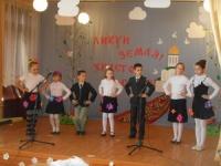 reg-school.ru/tula/yasnogorsk/denisovo/News2015/CCzAN-vWIAEPpLa.jpg