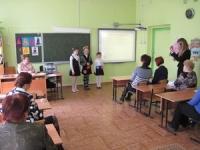 reg-school.ru/tula/yasnogorsk/denisovo/News2015/IMG_4897.JPG
