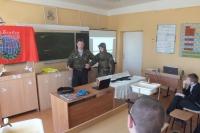 reg-school.ru/tula/yasnogorsk/denisovo/News2015/20150506urockmushestvaDSCF8502.JPG