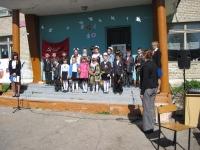 reg-school.ru/tula/yasnogorsk/denisovo/events/IMG_4926.JPG