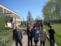 reg-school.ru/tula/yasnogorsk/denisovo/events/IMG_4931.JPG
