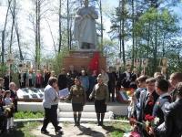 reg-school.ru/tula/yasnogorsk/denisovo/events/IMG_4934.JPG