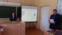 reg-school.ru/tula/yasnogorsk/denisovo/events/20150514fgosDSC_1004.JPG
