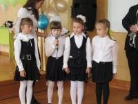 reg-school.ru/tula/yasnogorsk/denisovo/events/20150526_Posled_zvonok_03.jpg
