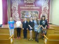 reg-school.ru/tula/yasnogorsk/denisovo/events/20150526_Pryanik_03.jpg