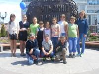 reg-school.ru/tula/yasnogorsk/denisovo/News2015/DSCN3601.JPG