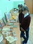 reg-school.ru/tula/yasnogorsk/revyakino/sobytiya/20141015_museum_5_05.jpg