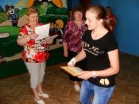 reg-school.ru/tula/yasnogorsk/revyakino/sobytiya/20141015_nagr_03.jpg