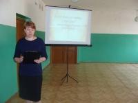 reg-school.ru/tula/yasnogorsk/revyakino/sobytiya/chepurin-20150414-image002.jpg