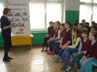 reg-school.ru/tula/yasnogorsk/revyakino/sobytiya/20150415_Urok_istorii_Berlin_2.jpg