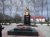 reg-school.ru/tula/yasnogorsk/revyakino/sobytiya/20150421_Exkurs_v_Belev_2.jpg
