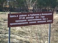 reg-school.ru/tula/yasnogorsk/revyakino/sobytiya/20150421_Exkurs_v_Belev_13.jpg