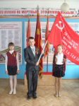 reg-school.ru/tula/yasnogorsk/revyakino/sobytiya/20150423znampob4image003.png