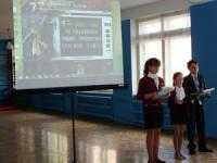 reg-school.ru/tula/yasnogorsk/revyakino/sobytiya/image01120150427ur-pob.png