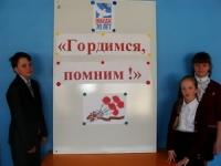 reg-school.ru/tula/yasnogorsk/revyakino/sobytiya/image01720150427ur-pob.jpg