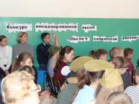 reg-school.ru/tula/yasnogorsk/revyakino/sobytiya/20150430incpesnimage001.png