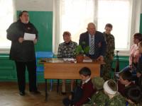 reg-school.ru/tula/yasnogorsk/revyakino/sobytiya/20150430incpesn8image003.png