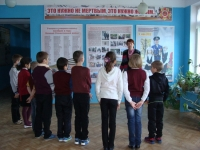 reg-school.ru/tula/yasnogorsk/revyakino/sobytiya/20150506museumimage001.jpg