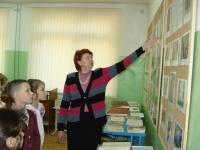 reg-school.ru/tula/yasnogorsk/revyakino/sobytiya/image001.jpg