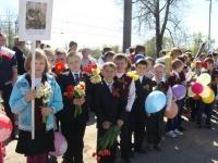 reg-school.ru/tula/yasnogorsk/revyakino/sobytiya/winday-20150513-image011.jpg