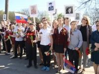reg-school.ru/tula/yasnogorsk/revyakino/sobytiya/winday-20150513-image009.jpg