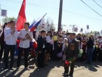 reg-school.ru/tula/yasnogorsk/revyakino/sobytiya/winday-20150513-image015.jpg