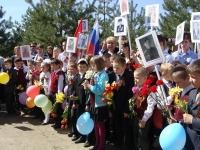 reg-school.ru/tula/yasnogorsk/revyakino/sobytiya/winday-20150513-image021.jpg