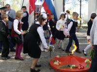 reg-school.ru/tula/yasnogorsk/revyakino/sobytiya/winday-20150513-image039.jpg