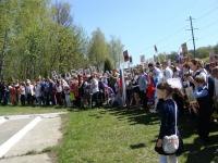 reg-school.ru/tula/yasnogorsk/revyakino/sobytiya/winday-20150513-image045.jpg