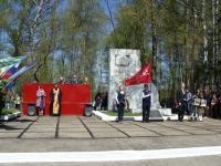 reg-school.ru/tula/yasnogorsk/revyakino/sobytiya/winday-20150513-image053.jpg