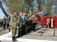 reg-school.ru/tula/yasnogorsk/revyakino/sobytiya/winday-20150513-image055.jpg