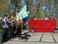 reg-school.ru/tula/yasnogorsk/revyakino/sobytiya/winday-20150513-image049.jpg